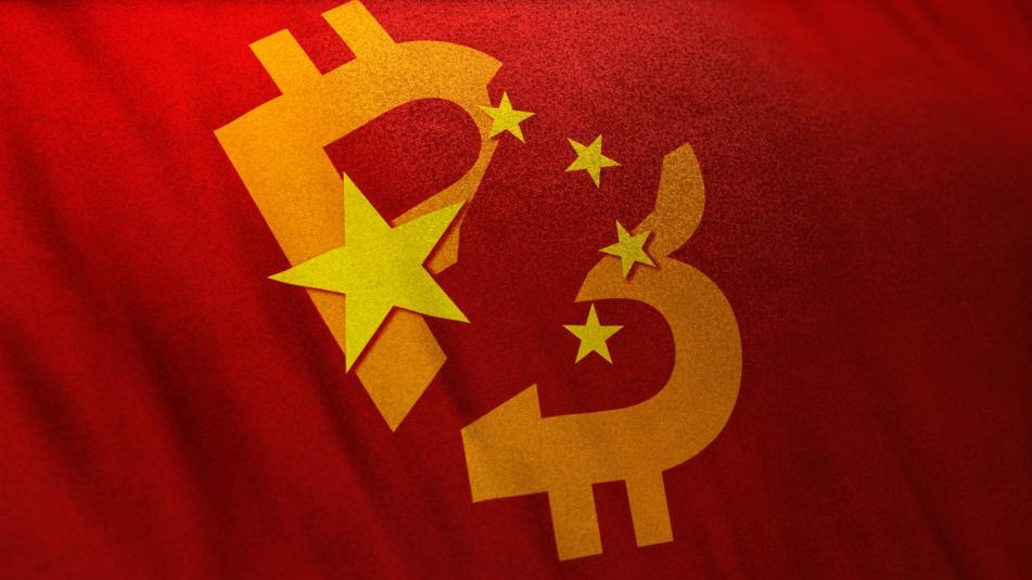 thinkwithashi china bitcoin ban (1)