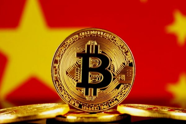 All You Need To Know About Cryptocurrency Ban In China | Future Of Crypto